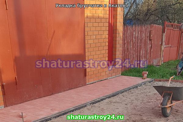 Пример укладки плитки Брусчатка в Егорьевском ГО
