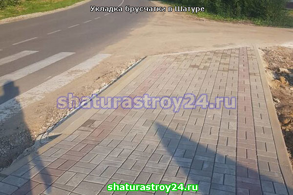 Укладка брусчатки в городе Шатура