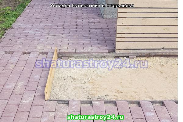 Пример укладки булыжника в Егорьевске