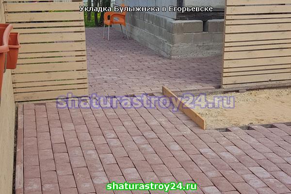 Укладка Английского Булыжника в Егорьевском ГО