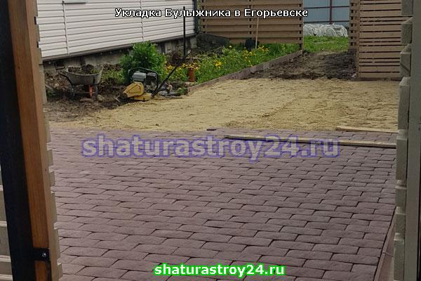 Укладка Булыжника в Егорьевске