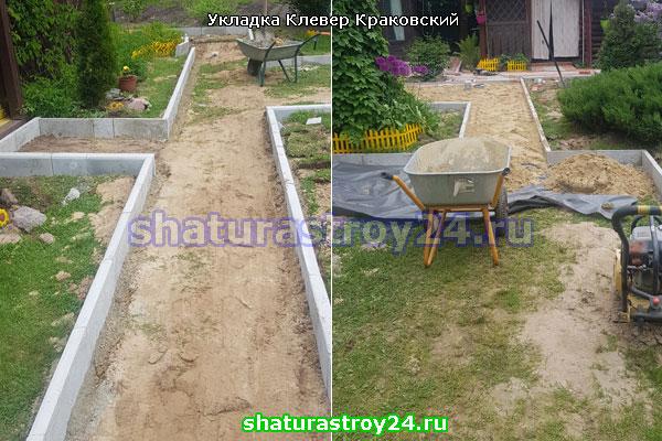 Производство и укладка тротуарной плитки Клевер Краковский в Егорьевском городского округе Московской области