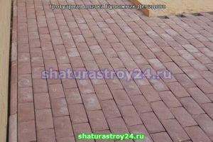 Производство и укладка тротуарной плитки Английский Булыжник в Демидово (Егорьевский городской округ Московской области)