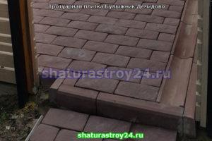 Тротуарная плитка Булыжник Демидово