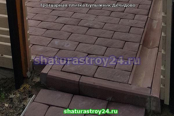 Тротуарная плитка Английский Булыжник в Демидово