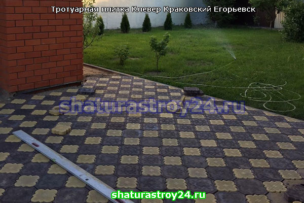 Пример укладки плитки Клевер или Гжелка в Егорьевском ГО