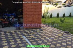 Тротуарная плитка Клевер Краковский Егорьевск