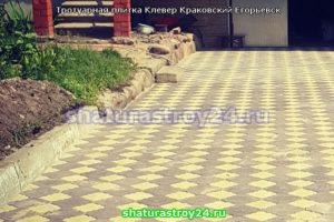 Примеры укладки плитки Гжелка (Клевер) в Егорьевске