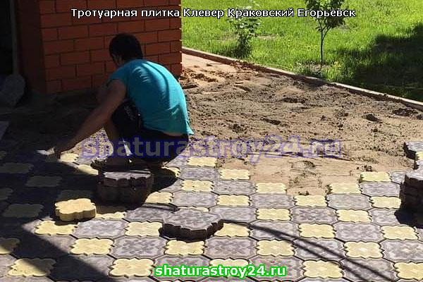 Производство и укладка тротуарной плитки Краковский Клевер в Егорьевском городского округе Московской области