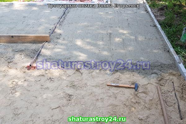 Тротуарная плитка Волна в Егорьевске