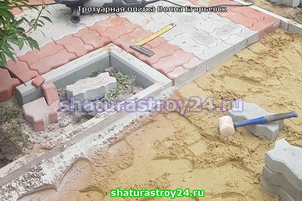 Примеры укладки плитки Волна в Егорьевске