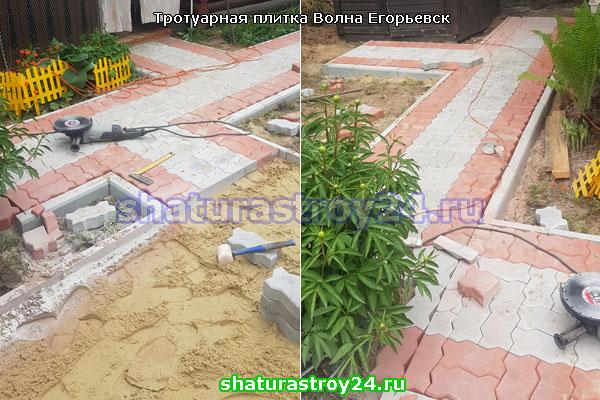Производство и укладка тротуарной плитки Волна в Егорьевском городского округе Московской области