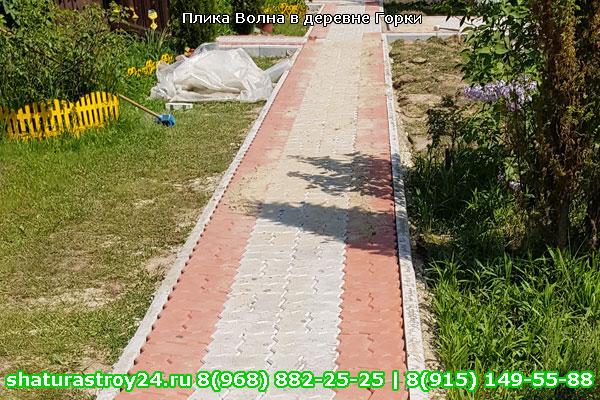 Производство и укладка тротуарной плитки Волна в деревене Горки в Егорьевском районе Московской области