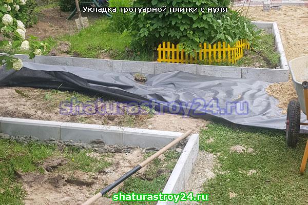 Укладка тротуарной плитки с нуля в Орехово-Зуево