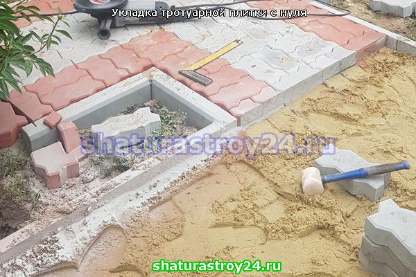 Производство и укладка тротуарной плитки на дачных участках